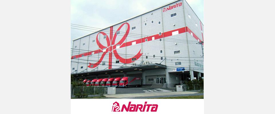 東京都江東区/物流・運送・倉庫/成田運輸(株)