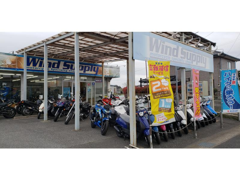 ◆新車◆中古車 お探しのバイクを全国からお探し致します!