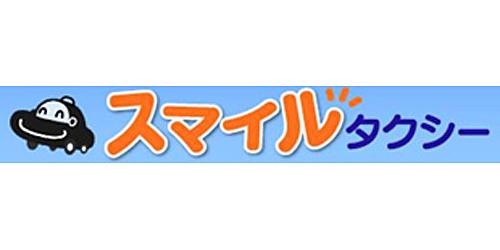 株式会社鳥栖構内タクシーロゴ