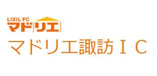 NCCトーヨー住器株式会社諏訪店ロゴ