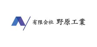有限会社野原工業ロゴ