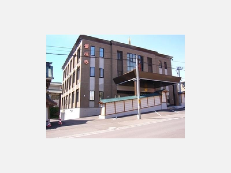 ◆新会館◆