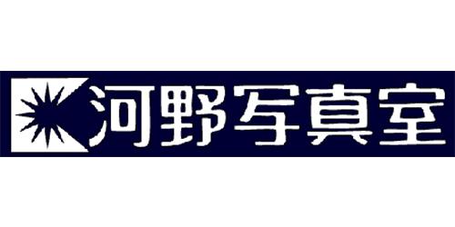 河野写真室ロゴ