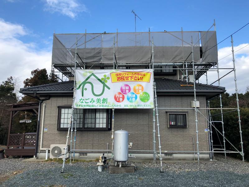 屋根工事(ご近所・安全対策バッチリです)