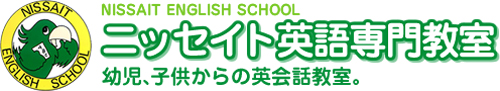 ニッセイト英語専門教室ロゴ