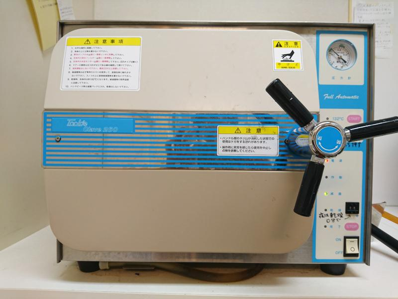院内感染対策に高圧蒸気滅菌器完備
