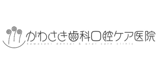 かわさき歯科口腔ケア医院ロゴ