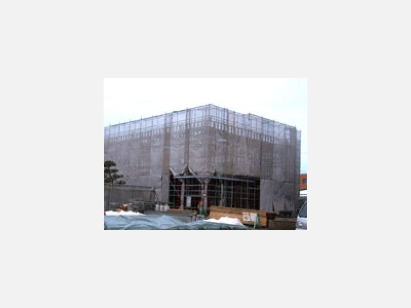 ◆取扱建物 住宅・マンション・店舗・ビルなど