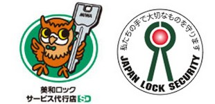 帯広キーロックサービスロゴ