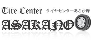 株式会社タイヤセンターあさか野ロゴ