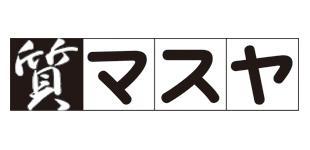 内堀マスヤ質店ロゴ