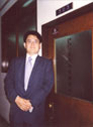 公認会計士香川幸男会計事務所ロゴ