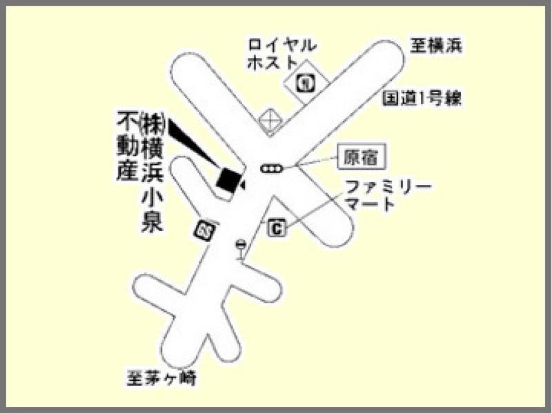 横浜市戸塚区 国道1号線の原宿交差点そば!