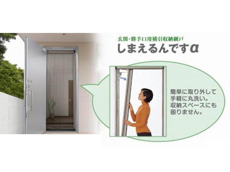 サッシ・ドア