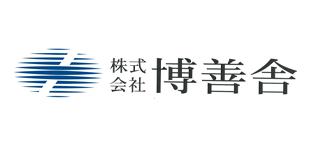 株式会社博善舎ロゴ