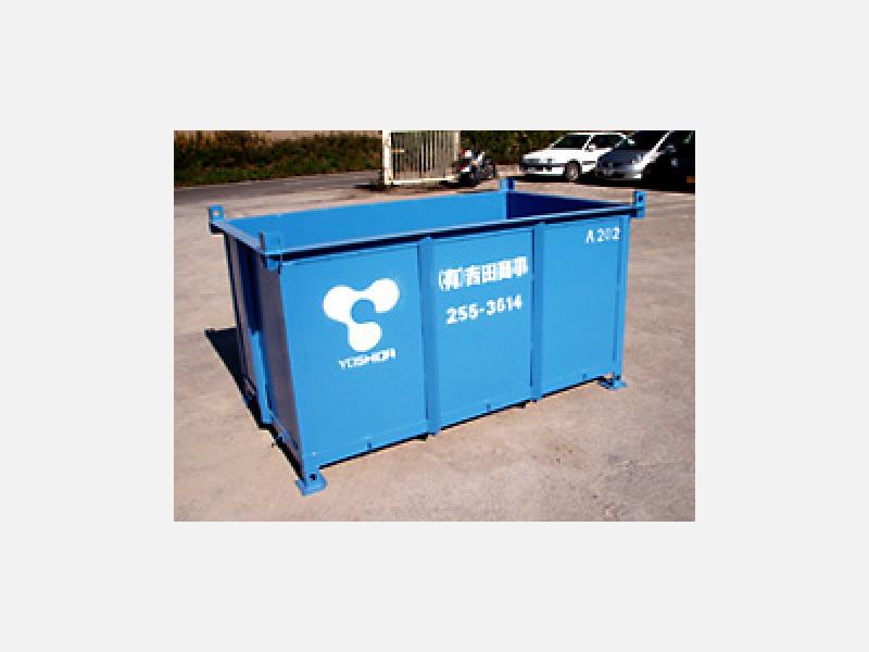 コンテナBOX自社回収システム