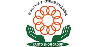 関東商事株式会社ロゴ
