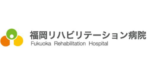 福岡リハビリテーション病院ロゴ