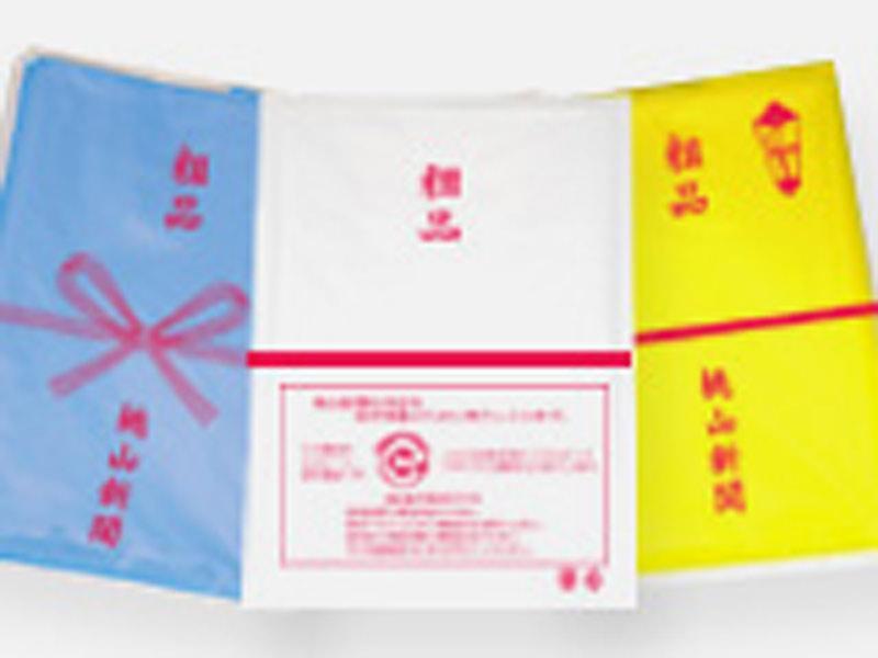 ◆粗品用ゴミ袋