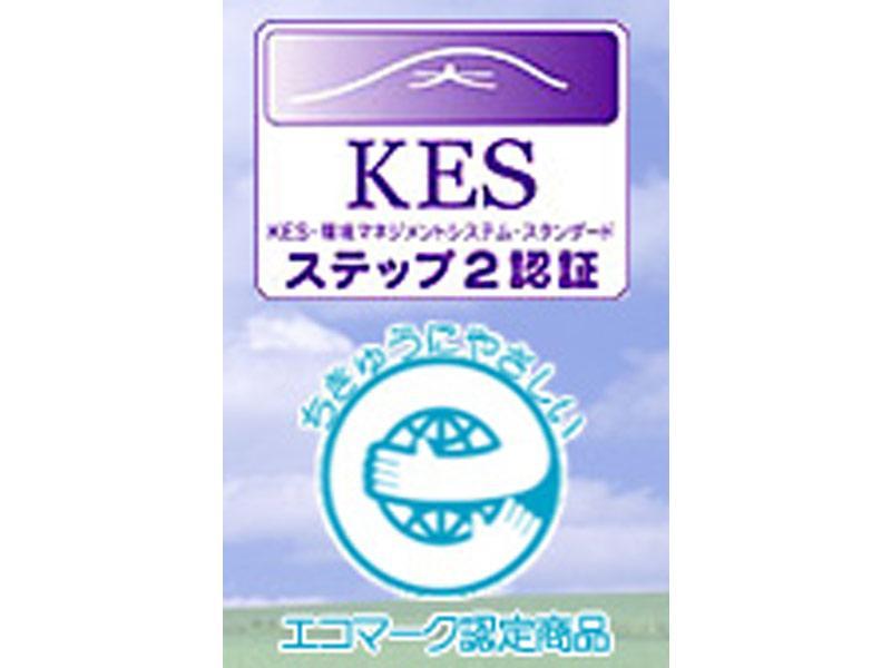 ◆KES ステップ2認証