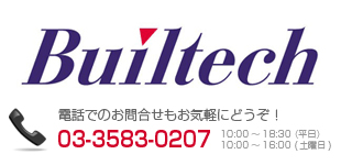 株式会社ビルテックロゴ
