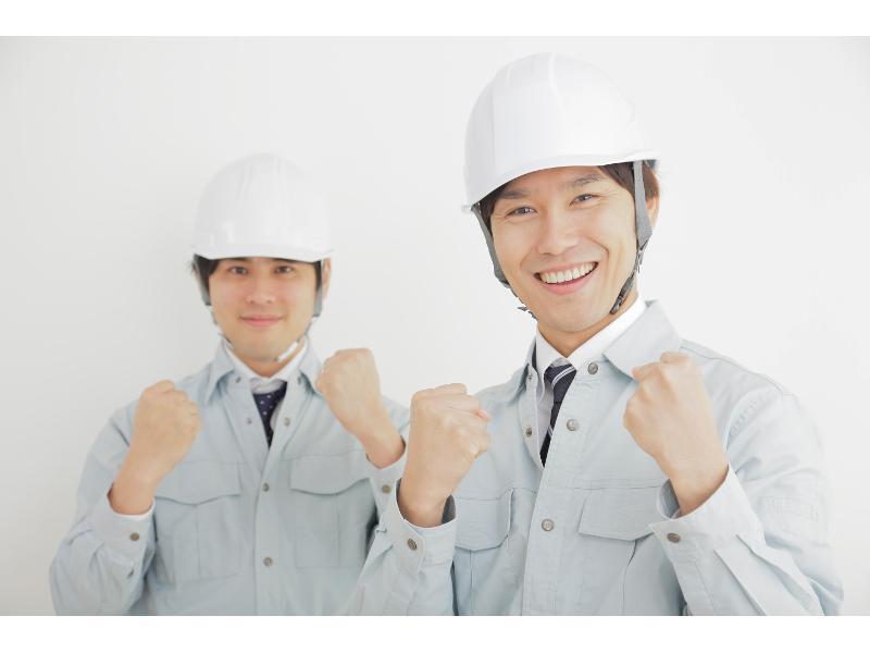 建築工事・リフォーム