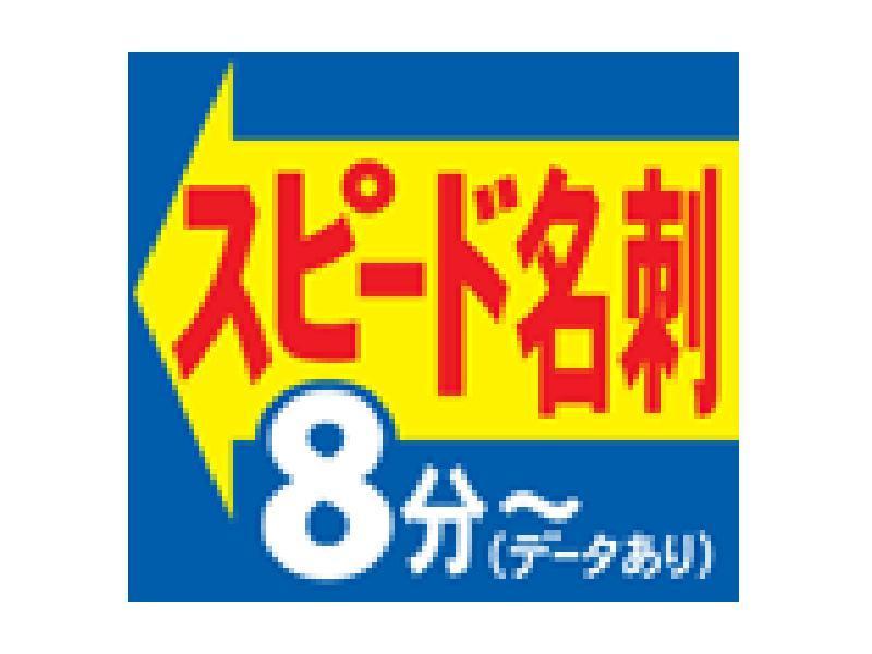 片面/モノクロ2500円~ カラー3500円~