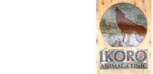 イコロ動物病院ロゴ