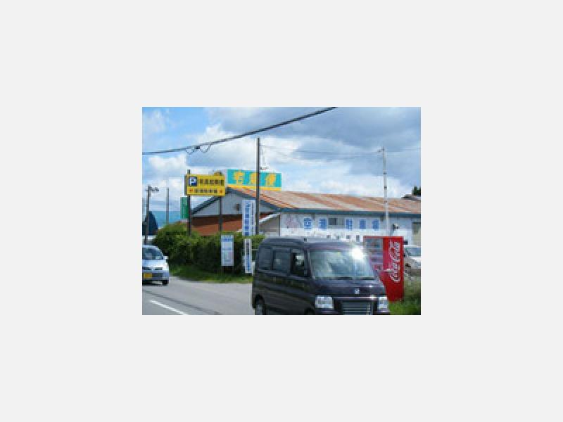 クロネコヤマトさんの2件手前に当駐車場あります