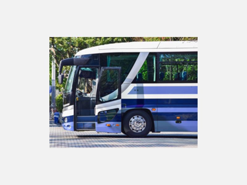 大型バス_当日/2,500円
