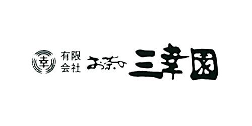 有限会社お茶の三幸園ロゴ