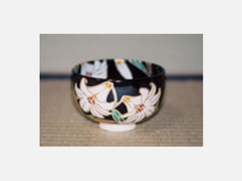 茶碗 【黒釉・百合の花】