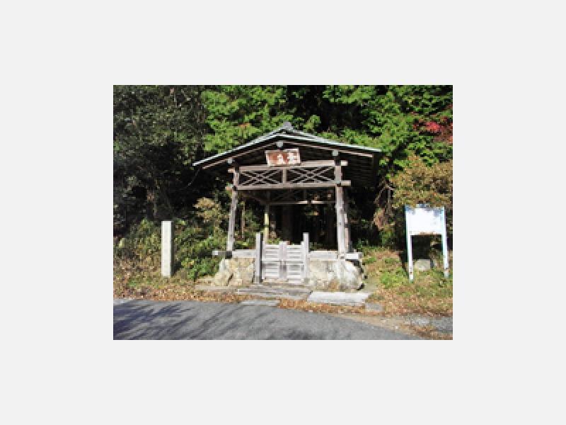 ◆源泉井戸