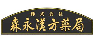 株式会社森永漢方薬局ロゴ