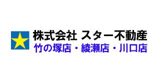 株式会社スター不動産ロゴ
