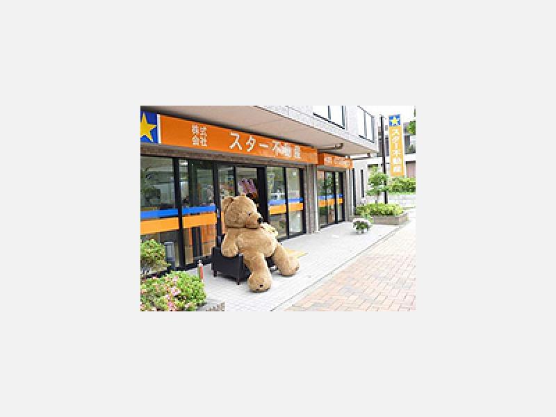 竹の塚店 駅から徒歩4分