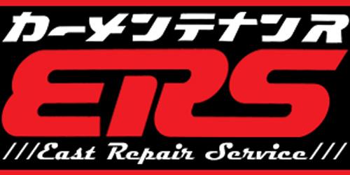 株式会社イースト自動車ロゴ