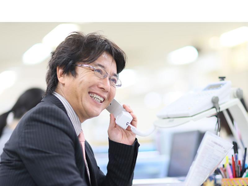 税務、会計の事なら斉藤会計事務所へお気軽にご相談下さい。