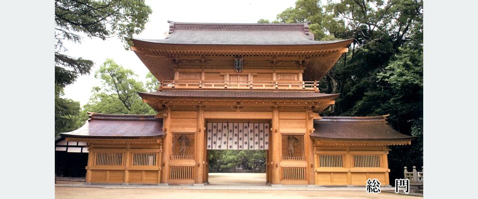 大山祇神社宝物館 総門