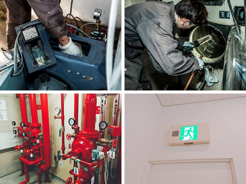 燃焼機器/消防設備の保守管理