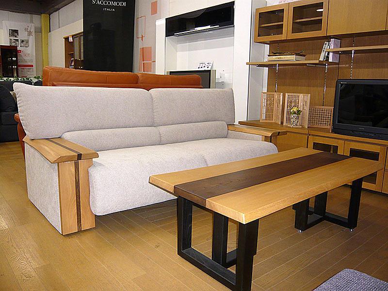 北海道銘木とソファメーカーのコラボ商品