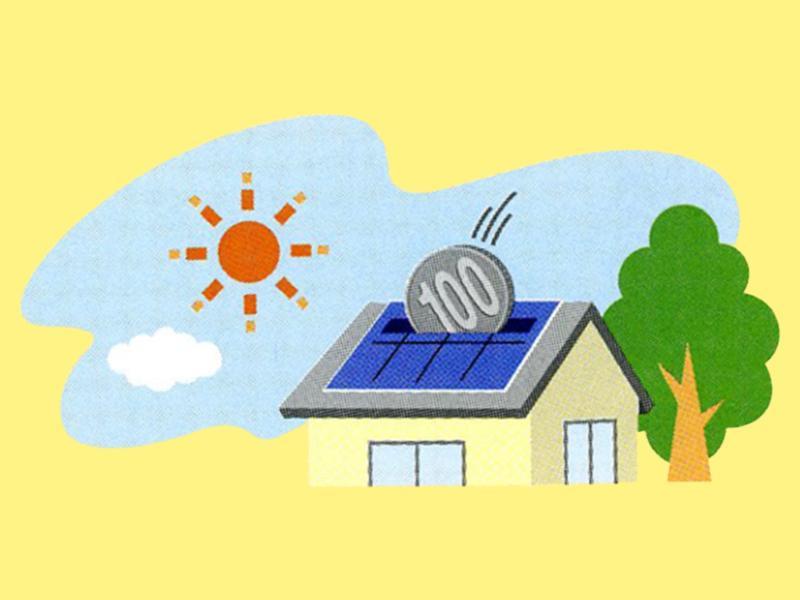 太陽光は「屋根上預貯金」