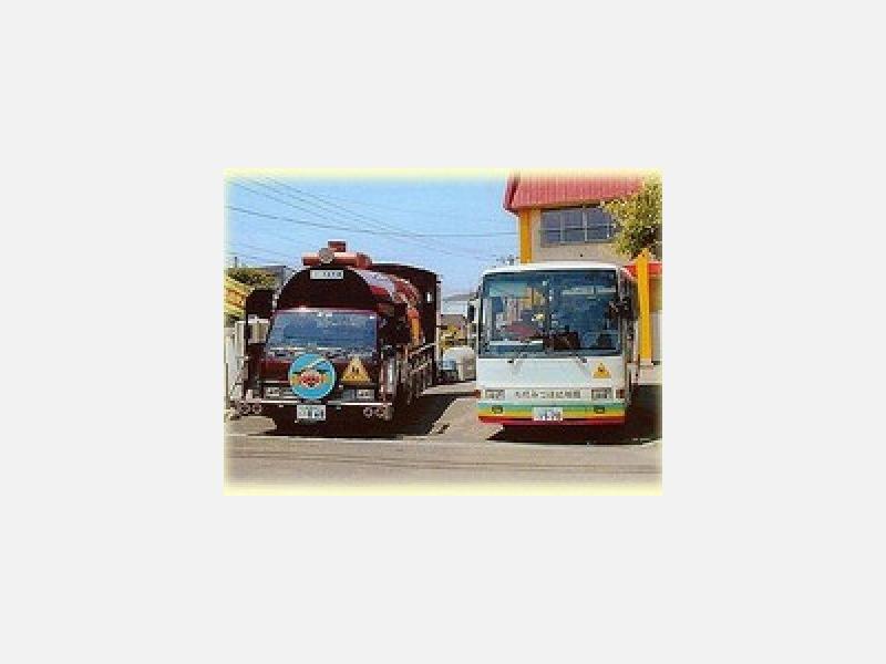 ♪幼稚園バス☆汽車バスは人気者!!~*・*・*・*