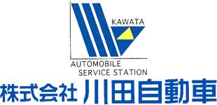 株式会社川田自動車ロゴ