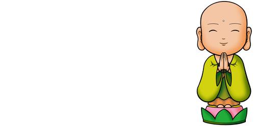 愛宕地蔵尊法蔵寺ロゴ