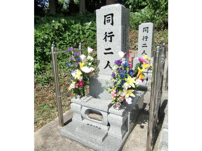 個別の永代供養墓地