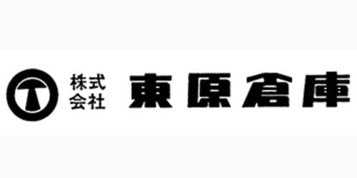 株式会社東原倉庫ロゴ