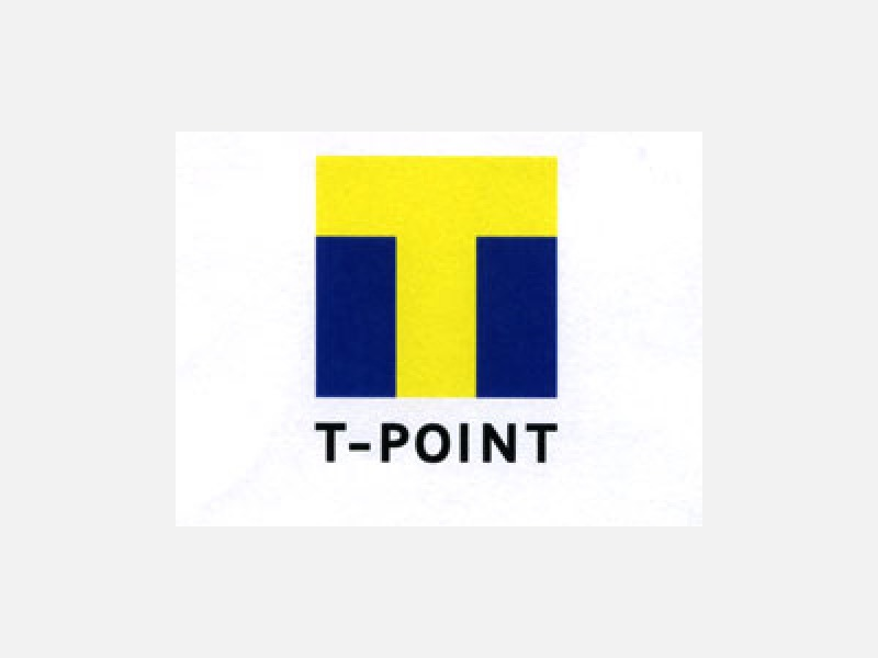 使える・貯まる・T-POINT 取扱店