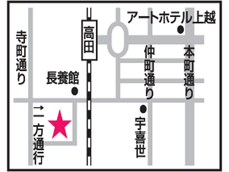 高田駅 徒歩5分