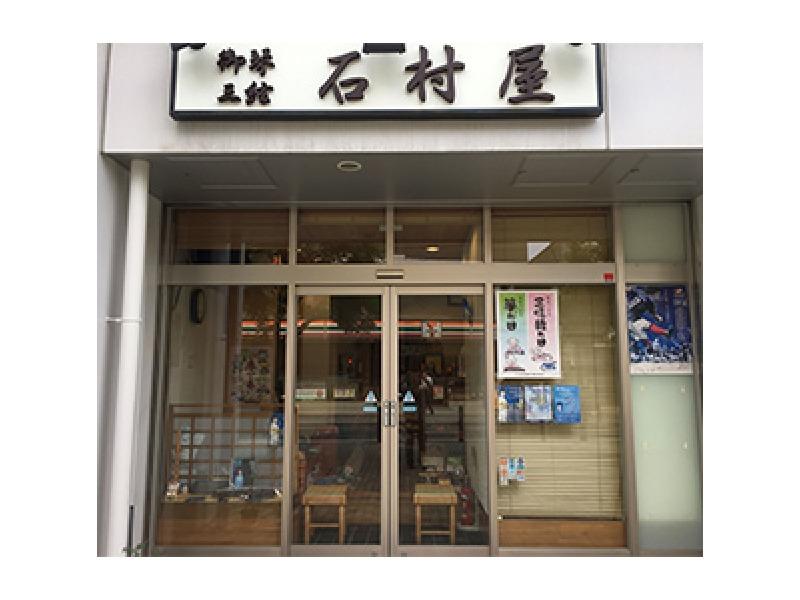 京急線・上大岡駅・西口・徒歩3分